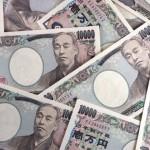 【お知らせ】飲食店創業「平成28年度予算:創業・第二創業促進補助金」募集開始