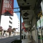 【平成28年度】甲府市中心市街地空き店舗活用事業補助金