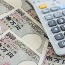 平成28年度予算「地域創業促進支援事業(創業・第二創業促進補助金)」の補助事業者を採択しました(28年6月20日)