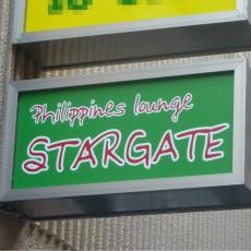 <お客様の声>フィリピンラウンジSTARGATE様