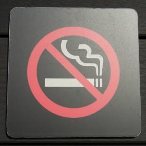 【法改正】<受動喫煙対策>健康増進法改正案の概要について
