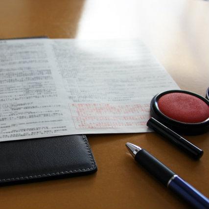 「北杜市レストラン開業:<日本政策金融公庫>親から援助金を受ける際の注意点」