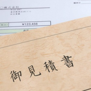「甲斐市 焼き肉店開業:<日本政策金融公庫>融資申込額の決め方」
